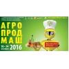 Редукторы Apex на выставке Агропродмаш-2016